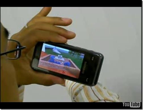 Samsung miVON